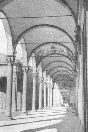 Венеция в костроме дом 46