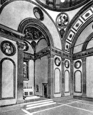Архитектура эпохи Возрождения в Италии: Флоренция. Капелла Пацци. Интерьер