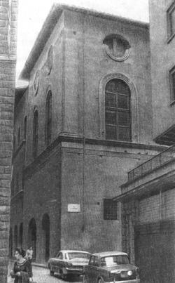 Архитектура эпохи Возрождения в Италии: Флоренция. Палаццо ди Парте Гвельфа, 1430—1442 гг. Брунеллеско