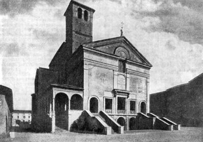 Рис.31. Мантуя. Церковь Сан Себастьяно, 1460—1473 гг. Общий вид после реконструкции. Фасад по проекту Альберти 1460 г.