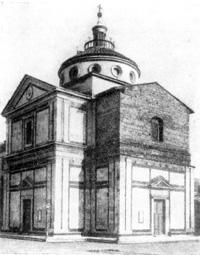 Архитектура эпохи Возрождения в Италии: Прато. Церковь Мадонна делле Карчери. Общий вид