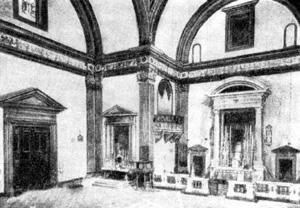 Архитектура эпохи Возрождения в Италии: Прато. Церковь Мадонна делле Карчери. Интерьер