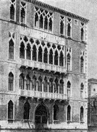 Архитектура эпохи Возрождения в Италии: Венеция. Палаццо Фоскари, первая половина XV в.