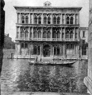 Архитектура эпохи Возрождения в Италии: Венеция. Палаццо Вендрамин-Калерджи