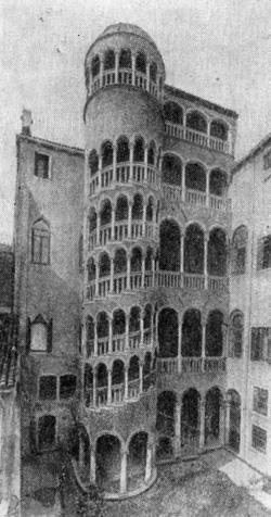 Архитектура эпохи Возрождения в Италии: Венеция. Лестница палаццо Минелли, 1480 г.