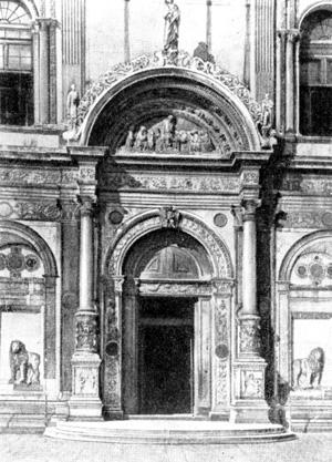 Архитектура эпохи Возрождения в Италии: Скуола Сан Марко. Портал главного входа