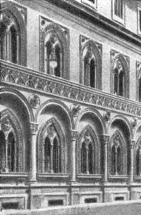 Архитектура эпохи Возрождения в Италии: Милан. Оспедале Маджоре. Фрагмент фасада