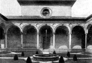 Архитектура эпохи Возрождения в Италии: Милан. Церковь Санта Мария делле Грацие.Двор