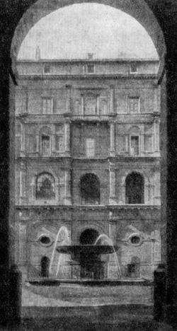 Архитектура эпохи Возрождения в Италии: Рим. Ватикан. Нижняя терраса двора Бельведера (фрагмент)