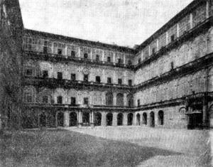 Архитектура эпохи Возрождения в Италии: Рим. Ватикан. Двор Сан Дамазо. Браманте и Рафаэль