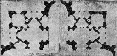 Архитектура эпохи Возрождения в Италии: Рим. Собор св. Петра, с 1505 г. Браманте. «Пергаментный» план собора, выполненный Браманте
