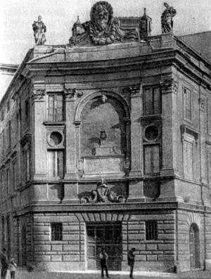 Архитектура эпохи Возрождения в Италии: Рим. Банк св. Духа, 1523—1524 гг. Антонио да Сангалло Младший