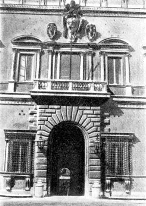 Архитектура эпохи Возрождения в Италии: Рим. Палаццо Фарнезе. Фрагмент главного фасада