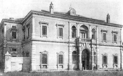 Архитектура эпохи Возрождения в Италии: Рим. Вилла папы Юлия III. Главный фасад. Виньола