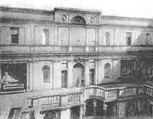 Архитектура эпохи Возрождения в Италии: Рим. Вилла папы Юлия III. Виньола