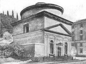 Архитектура эпохи Возрождения в Италии: Рим. Оратория Сант Андреа, Виньола. Общий вид