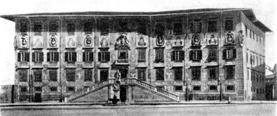Архитектура эпохи Возрождения в Италии: Пиза. Палаццо деи Кавальери ди Сан Стефано, по модели Вазари, 1561 г.