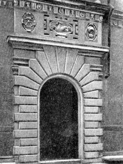 Архитектура эпохи Возрождения в Италии: Флоренция. Палаццо Грифони. Амманати. Портал