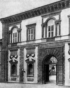 Архитектура эпохи Возрождения в Италии: Лукка. Палаццо делла Синьория, 1578 г. Амманати. Фрагмент главного фасада