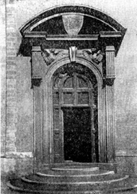 Архитектура эпохи Возрождения в Италии: Амманати. Рим, Коледжо Романо, портал