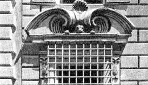 Архитектура эпохи Возрождения в Италии: Флоренция. Буонталенти. Палаццо Нонфинито, деталь окна