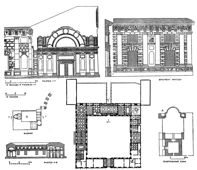 Архитектура эпохи Возрождения в Италии: Мантуя. Палаццо дель Те, 1526—1534 гг. Джулио Романо;А — Казино или «секретный сад»