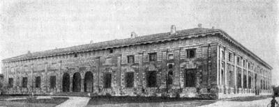 Архитектура эпохи Возрождения в Италии: Мантуя. Палаццо дель Те, 1526—1534 гг. Джулио Романо.Общий вид