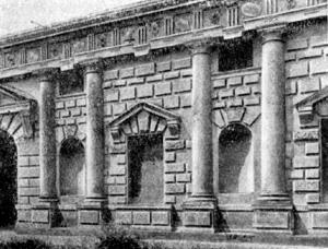Архитектура эпохи Возрождения в Италии: Мантуя. Палаццо дель Те, 1526—1534 гг. Джулио Романо.Фрагмент двора