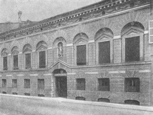 Архитектура эпохи Возрождения в Италии: Мантуя. Собственный дом Джулио Романо, около 1544 г. Фасад