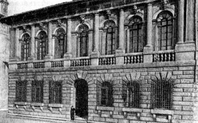 Архитектура эпохи Возрождения в Италии: Верона. Палаццо Помпеи
