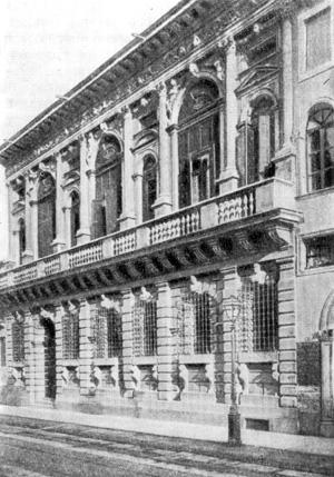 Архитектура эпохи Возрождения в Италии: Верона. Палаццо Бевилаква