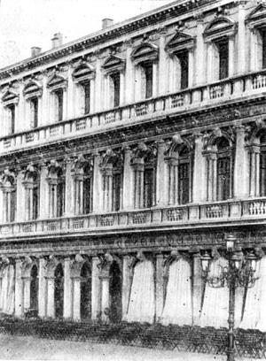 Архитектура эпохи Возрождения в Италии: Венеция. Новые Прокурации, 1584-1640 гг. Скамоцци, закончил Лонгена