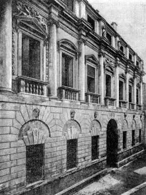 Архитектура эпохи Возрождения в Италии: Виченца, Палладио. Палаццо Изеппо да Порто
