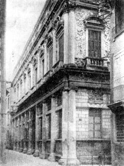 Архитектура эпохи Возрождения в Италии: Виченца. Палладио. Палаццо Порто-Барбарано, 1570 г.