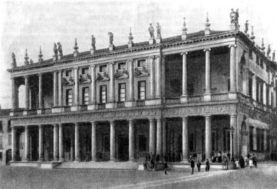 Архитектура эпохи Возрождения в Италии: Виченца. Палаццо Кьерикати