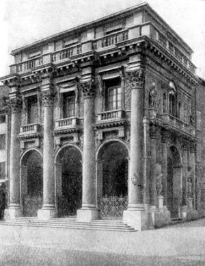 Архитектура эпохи Возрождения в Италии: Виченца. Палаццо дель Капитано