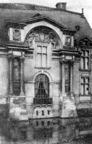 Архитектура Франции эпохи Возрождения: Шантильи. Шатле, середина XVI в. Бюллан